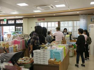 oshironomarushie11.jpg