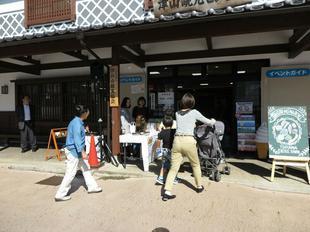 oshironomarushie9.jpg