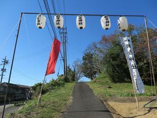 asayoshi11.jpg