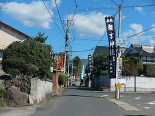 asayoshi3.jpg