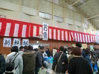 tsusyo11.jpg