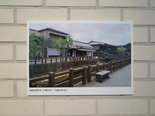 2018-10-8yougaku8.jpg