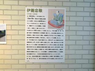 2018-10-8yougaku9.jpg