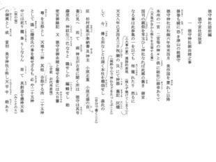 800tokumori1.jpg