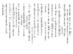 800tokumori2 (2).jpg