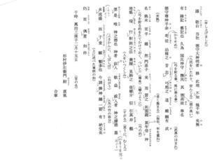 800tokumori3.jpg