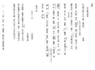 800tokumori4-1.jpg