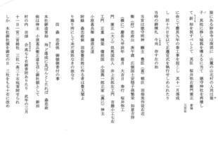 800tokumori7.jpg