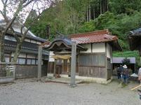 daisendou10-14-5.jpg