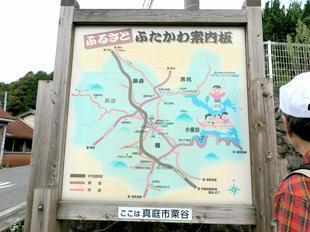 daisendou10-14-62.jpg