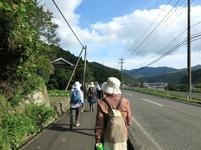 daisendou10-14-9.jpg