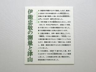 inou1.jpg