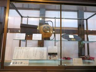 shiryokan7.jpg