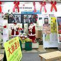 「B'z 津山を盛り上げる会」でガレージを化粧しました。