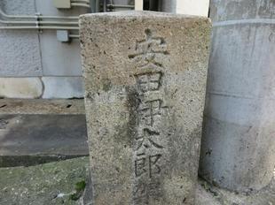 安田橋4.jpg