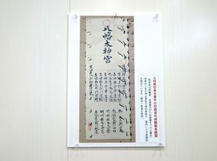tokike25.jpg