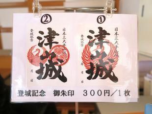 鶴山3-5-16.jpg