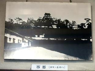 鶴山3-5-25.jpg