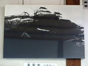 鶴山3-5-27.jpg