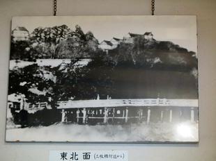 鶴山3-5-28.jpg