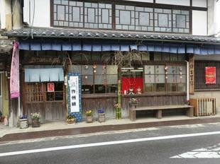 jyosai-hna3.jpg