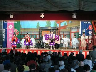 kabuki12.jpg