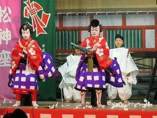 kabuki17.jpg