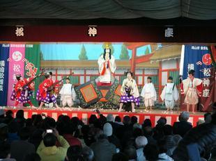 kabuki20.jpg