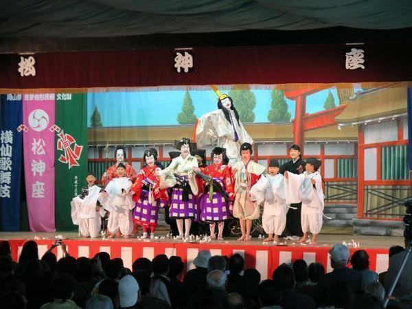 横仙歌舞伎(岡山県重要無形民族文化財)