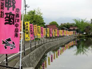 kabuki34.jpg
