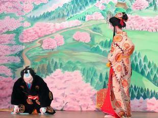 kabuki35.jpg