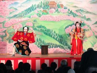 kabuki37.jpg