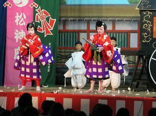 kabuki7.jpg