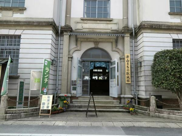 「津山まちの駅城西」がオープンしました。
