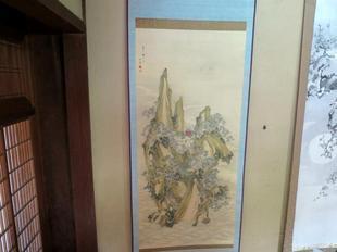 nishiima1.jpg