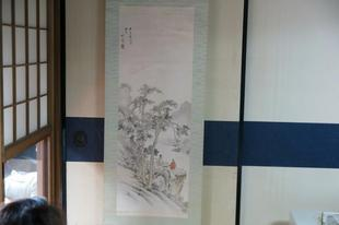 nishiima21.jpg