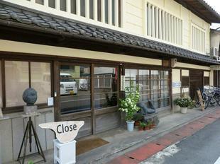 nishiima25.jpg