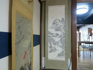 nishiima26.jpg