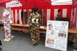 oshiro22.jpg
