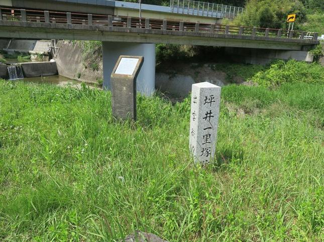 5-30一里塚6.jpg
