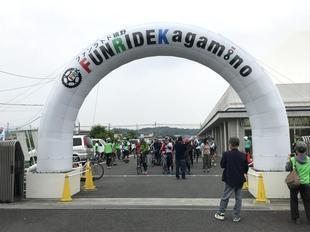 f-kagamino13.jpg