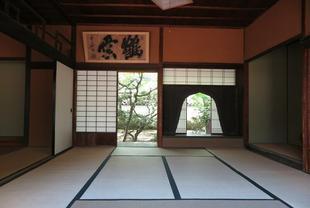 samuraiyashiki11.jpg