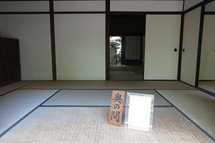 samuraiyashiki17.jpg