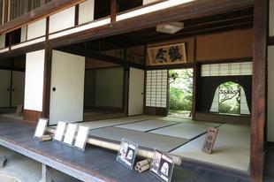 samuraiyashiki18.jpg