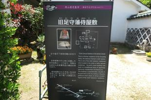 samuraiyashiki4.jpg