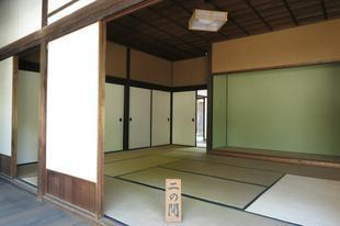 samuraiyashiki9.jpg