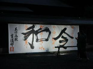 2019nagoshi2.jpg