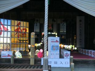 2019nagoshi20.jpg