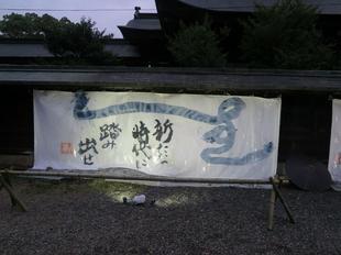 2019nagoshi7.jpg