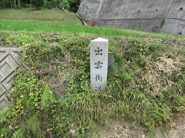 6-29izumokaidou2.jpg